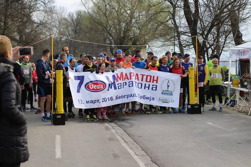 maraton-maratona-ada-2016-1